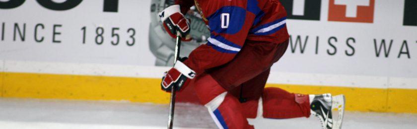 World Junior Ice Hockey Championships 2021