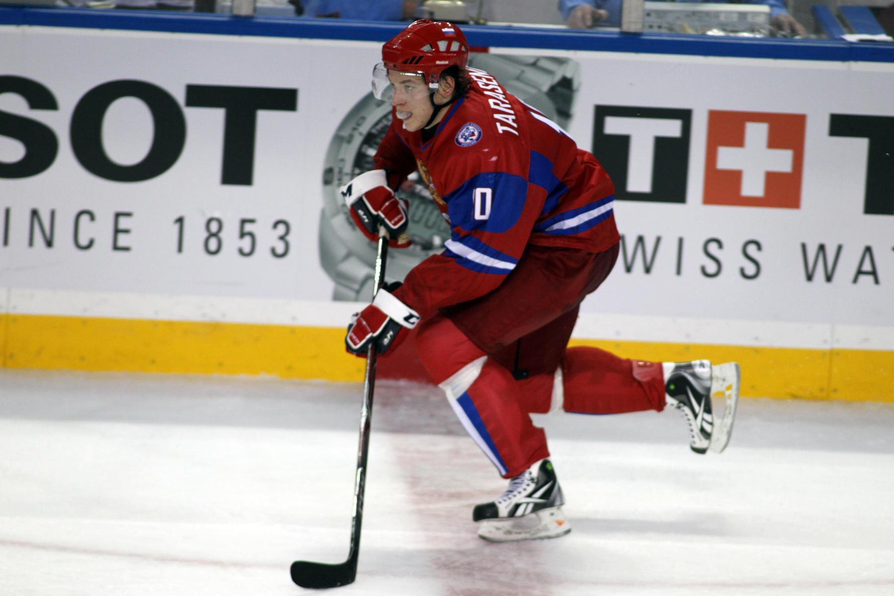 World Junior Ice Hockey Championships 2022