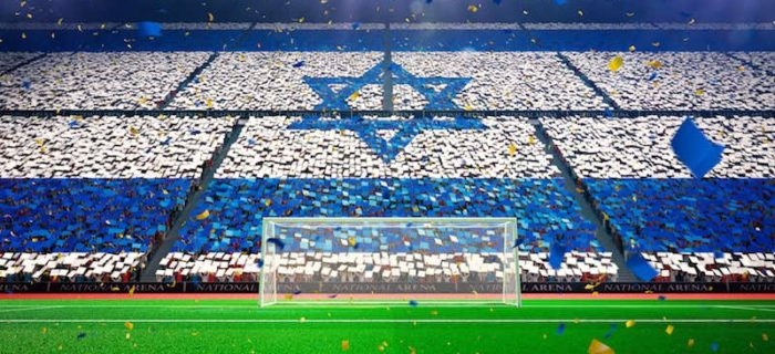 Israel Liga Bet Betting