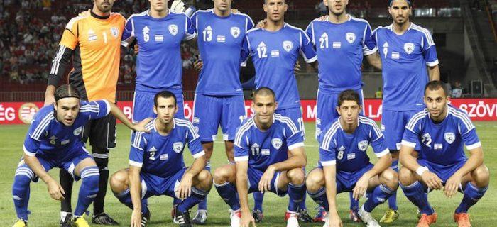 Israeli U19 Betting