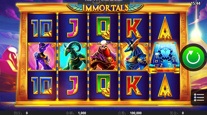 Book of Immortals Slot Screenshot 2