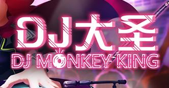DJ Monkey King Slot
