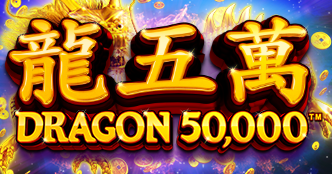 Dragon 50,000 Slot