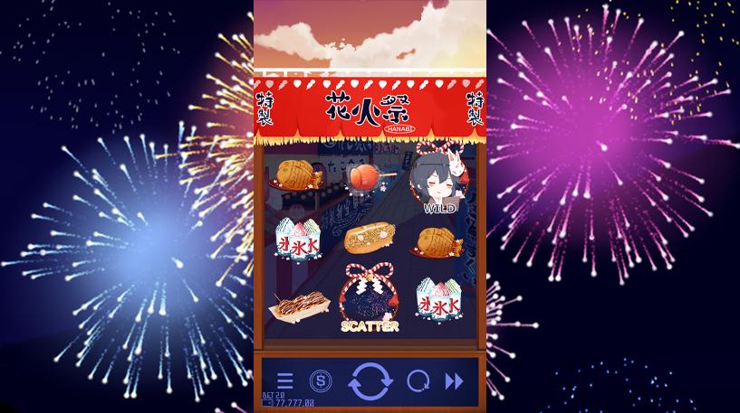 Hanabi Slot Screenshot 1