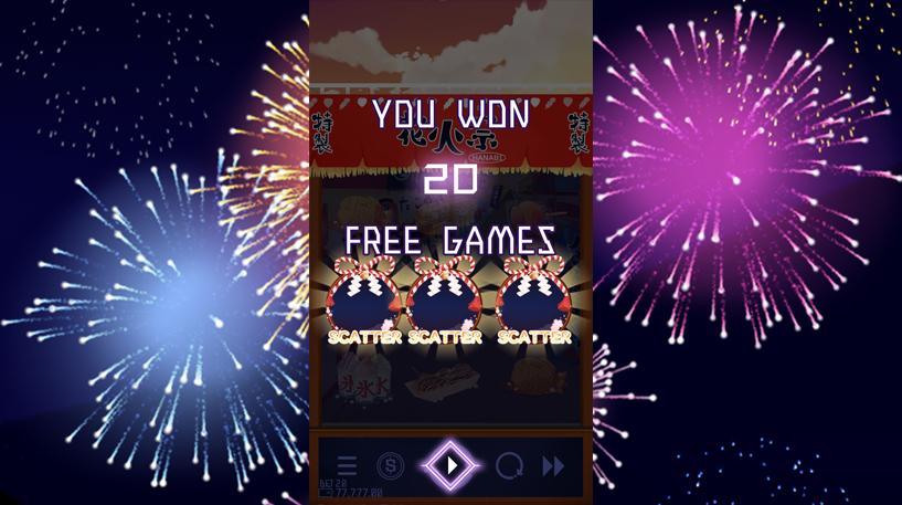 Hanabi Slot Screenshot 3
