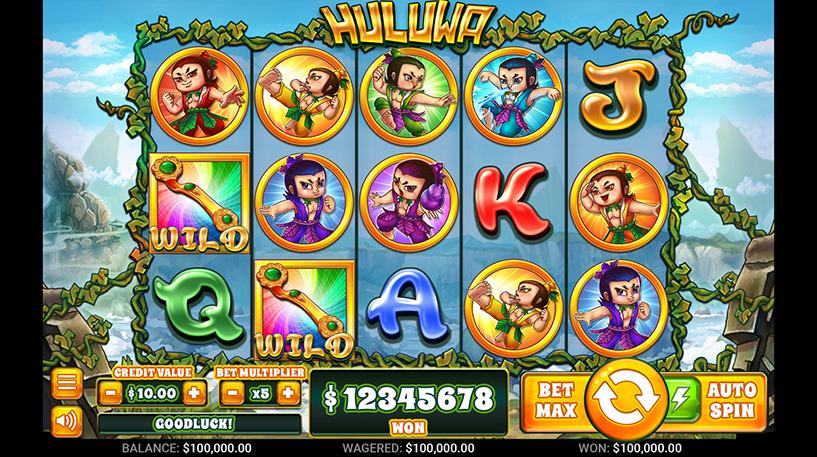Huluwa Slot Screenshot 1