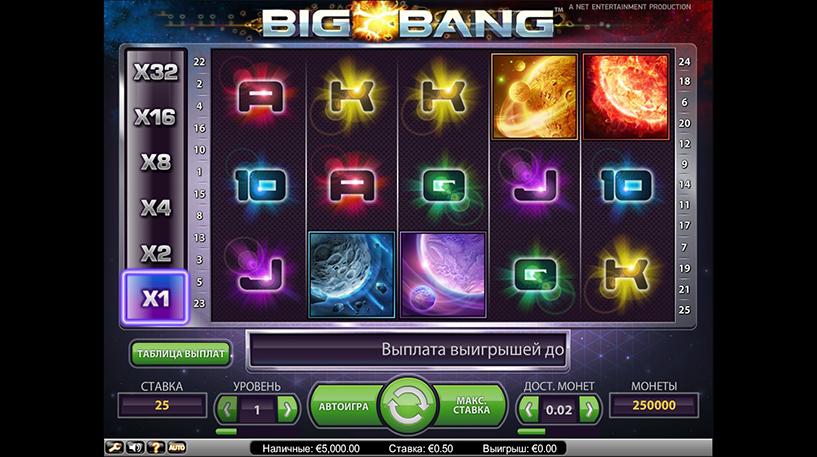Big Bang Slot Screenshot 3