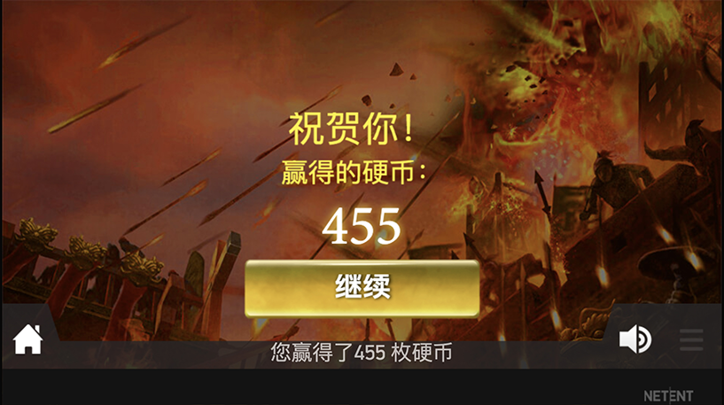 King of 3 Kingdoms Slot Screenshot 2