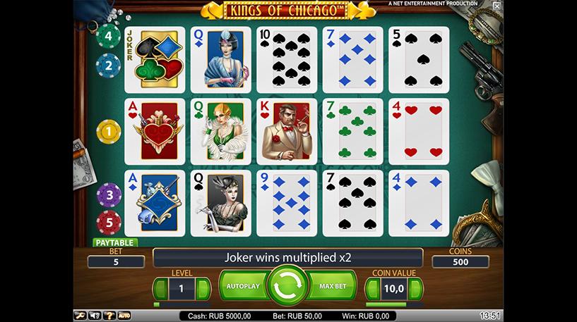 Kings of Chicago Slot Screenshot 3