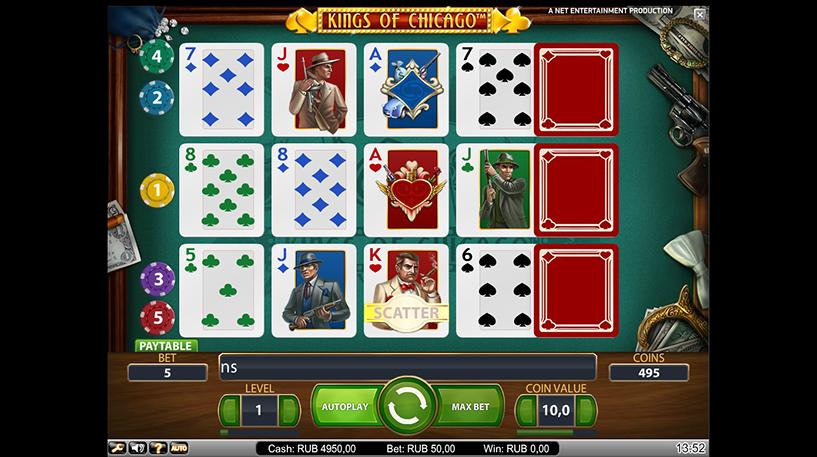 Kings of Chicago Slot Screenshot 2