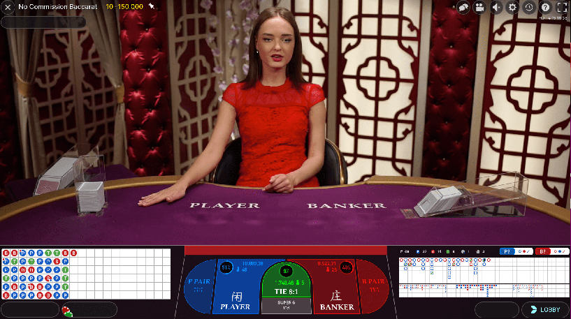 Live Lightning Baccarat Screenshot 2