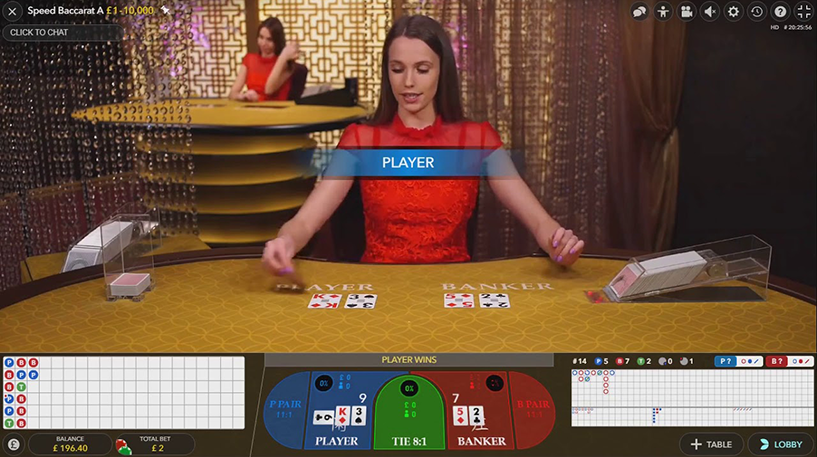 Live Speed Baccarat Screenshot 2