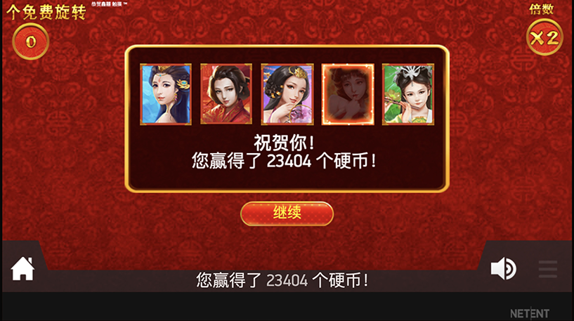 Who's the Bride Slot Screenshot 3