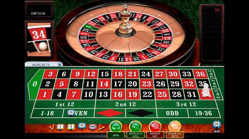 3D Roulette Screenshot 1