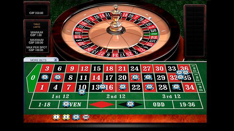 3D Roulette Screenshot 3