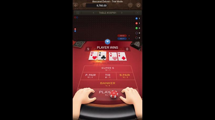 Baccarat Deluxe Screenshot 1