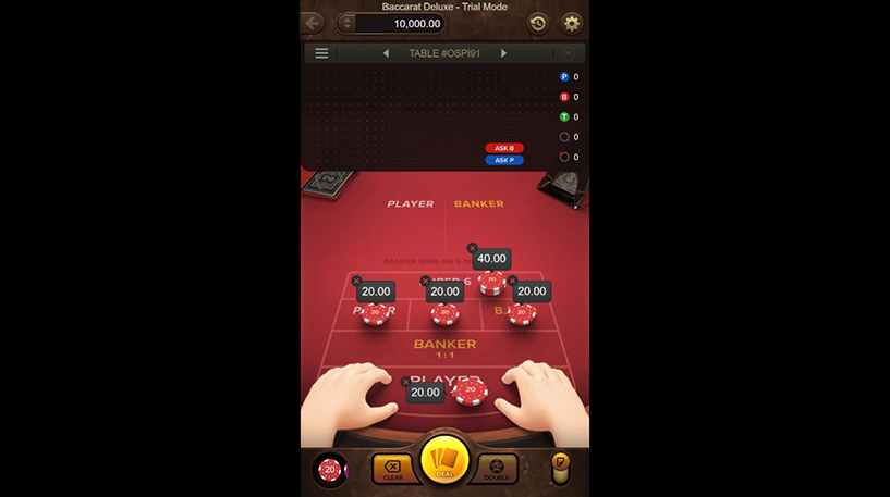 Baccarat Deluxe Screenshot 3