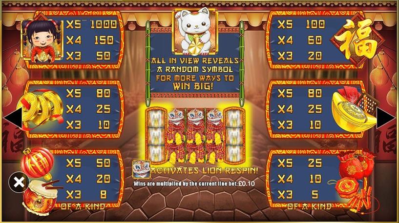 Lion Festival Slot Screenshot 2