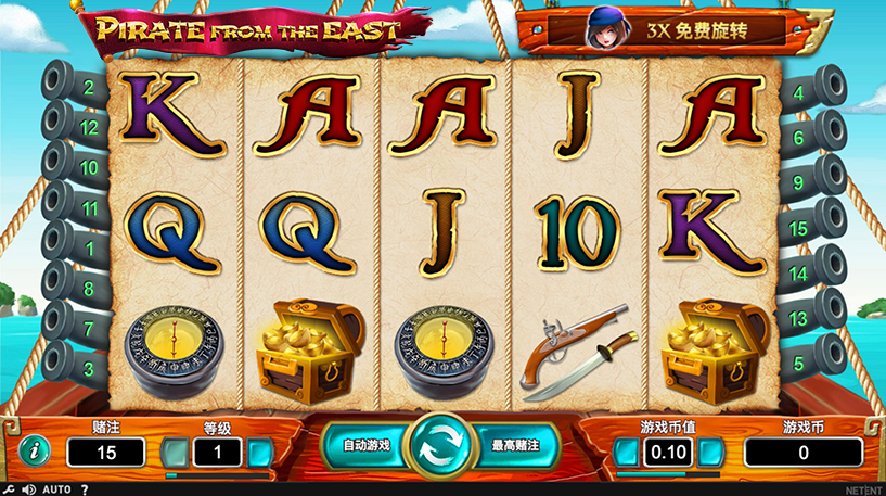 Pirate from the East Slot Screenshot 1