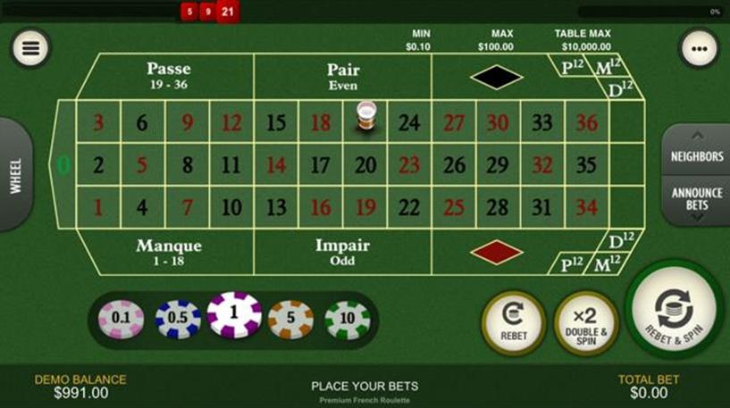 Premium French Roulette Screenshot 2