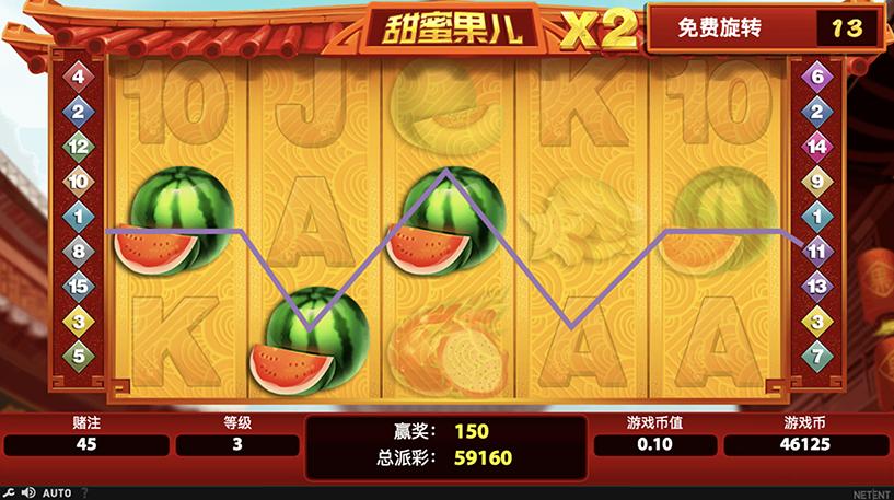 Sweety Honey Fruity Slot Screenshot 3