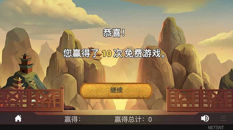 Treasure Rain Slot Screenshot 1
